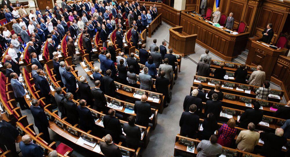 Sesión en la Rada Suprema de Ucrania