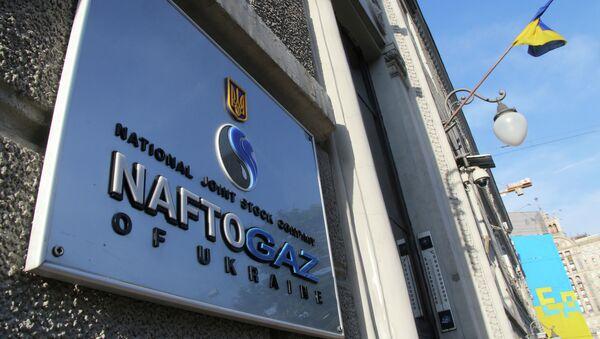 Sede de Naftogaz (archivo) - Sputnik Mundo