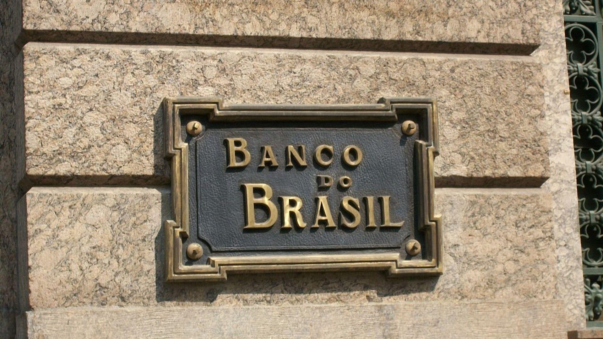 Banco de Brasil - Sputnik Mundo, 1920, 18.03.2021
