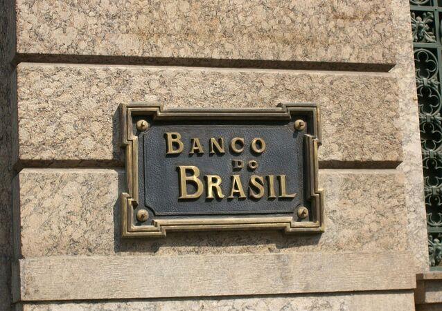 Banco de Brasil
