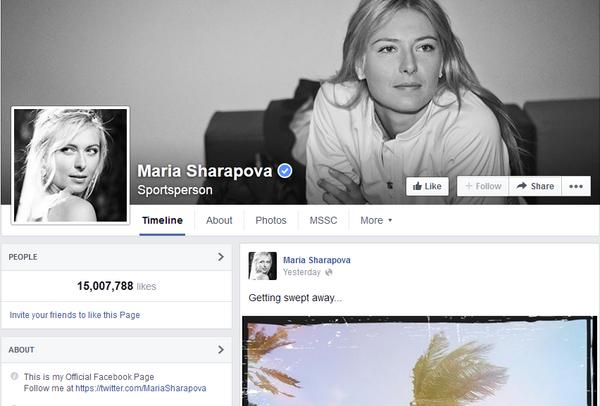 Sharapova tiene la mejor página de Facebook, según encuesta de WTA - Sputnik Mundo