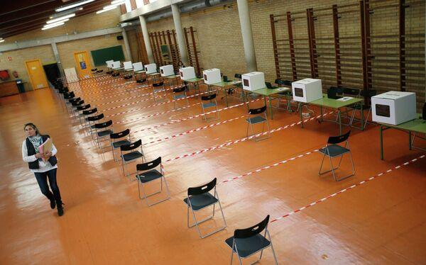 La Fiscalía de Cataluña investiga la cesión de locales para la consulta independentista - Sputnik Mundo