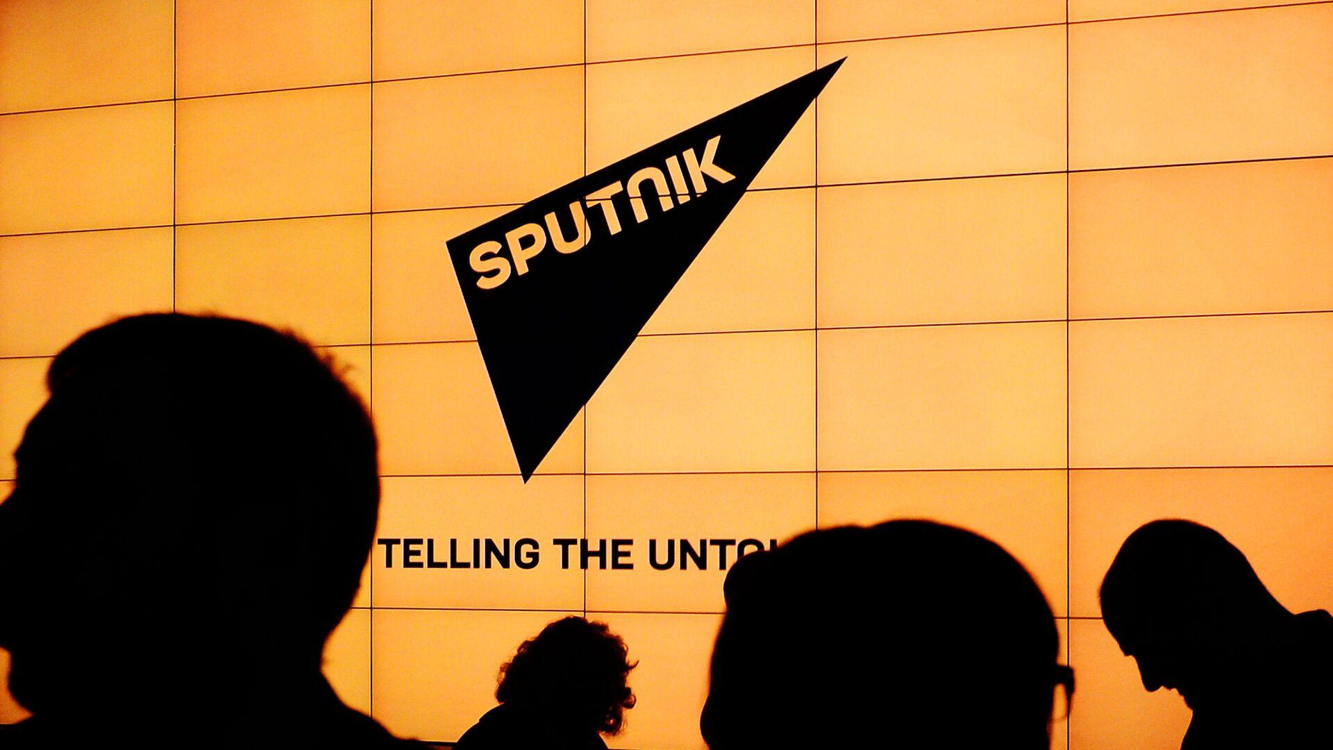 Logo de Sputnik - Sputnik Mundo, 1920, 13.05.2021