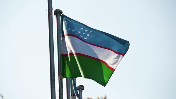 Bandera de Uzbekistán - Sputnik Mundo