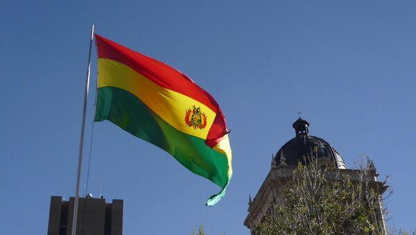 Oposición boliviana rechaza propuesta de crear agencia de inteligencia - Sputnik Mundo