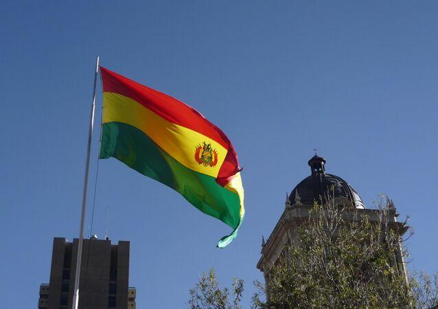 Oposición boliviana rechaza propuesta de crear agencia de inteligencia