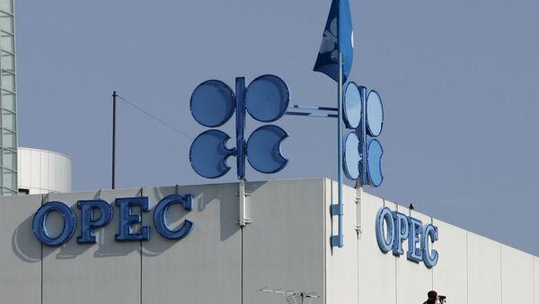 Sede de la OPEP en Viena - Sputnik Mundo