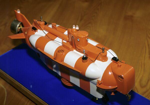 Bester 1 - Sputnik Mundo