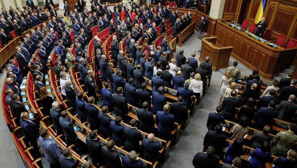 Rada Suprema - Sputnik Mundo