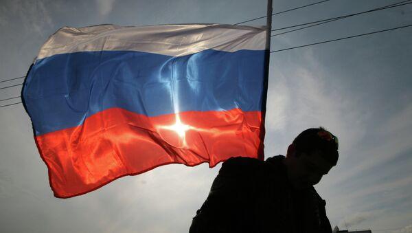 Rusia defenderá sus intereses nacionales en el caso de la petrolera Yukos - Sputnik Mundo