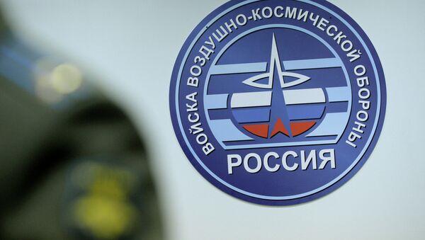 Insignia de las Fuerzas de Defensa Aeroespacial de Rusia - Sputnik Mundo