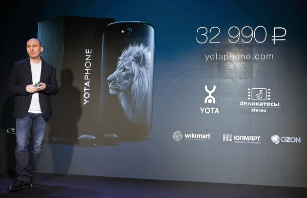 Presentación del YotaPhone 2 en Rusia - Sputnik Mundo