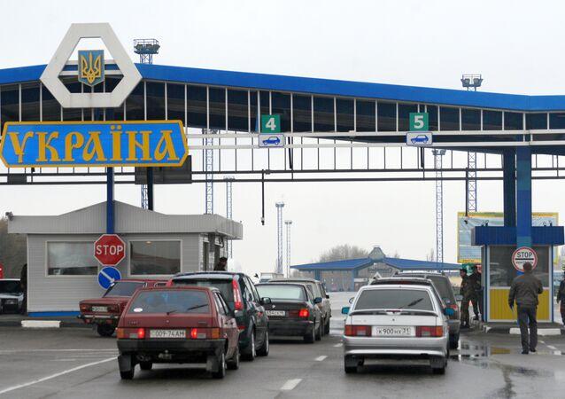 Frontera entre Ucrania y Rusia (archivo)