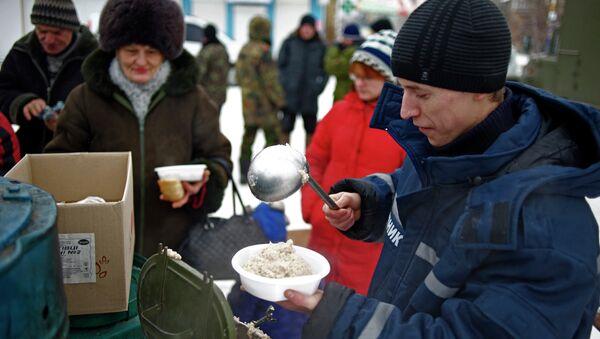 El número de desplazados internos en Ucrania continúa creciendo, informa la ONU - Sputnik Mundo