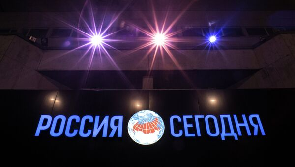 Вывеска МИА Россия сегодня - Sputnik Mundo