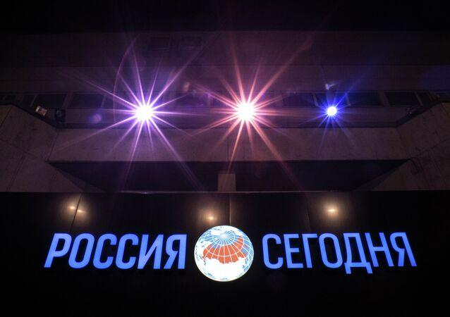 Logo de Rossiya Segodnya