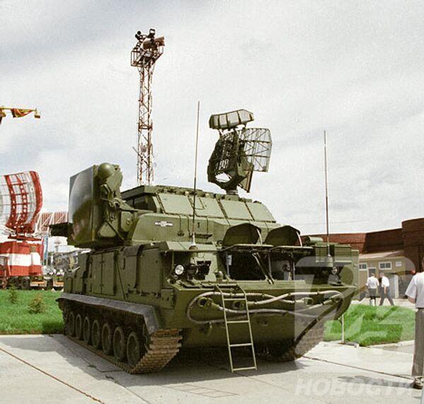 RIA Novosti - Sputnik Mundo